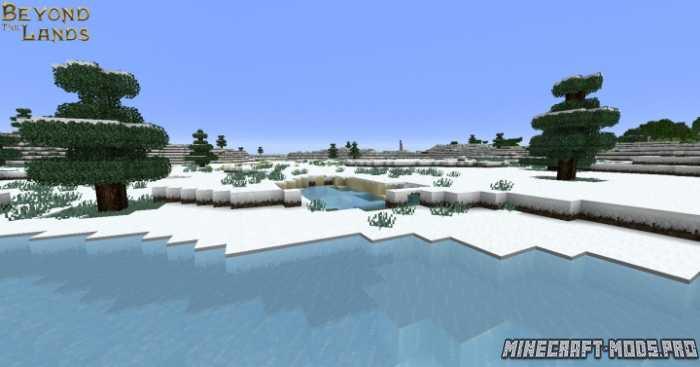 Ресурспак За пределами Земли скриншот