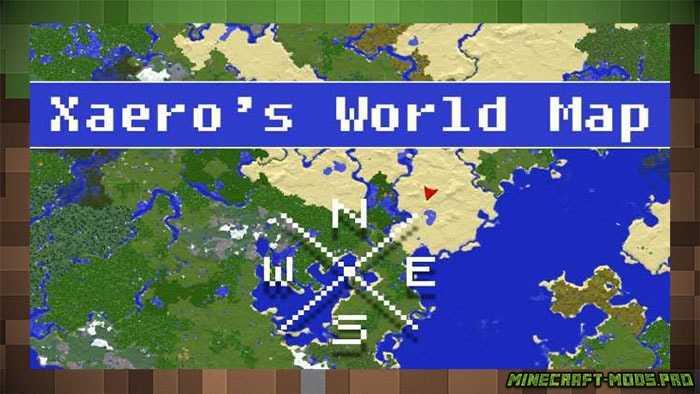 Мод Карта на весь Экран