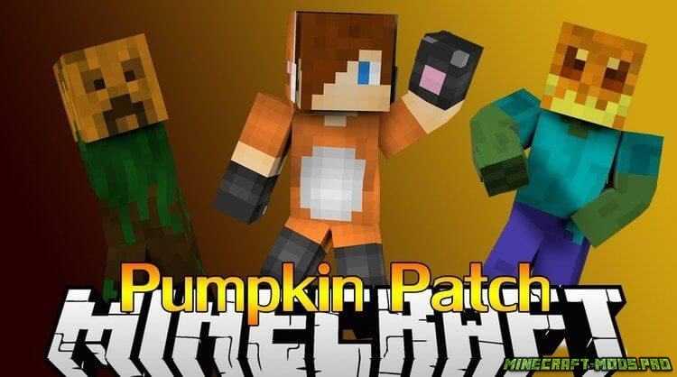 Ресурспак Pumpkin