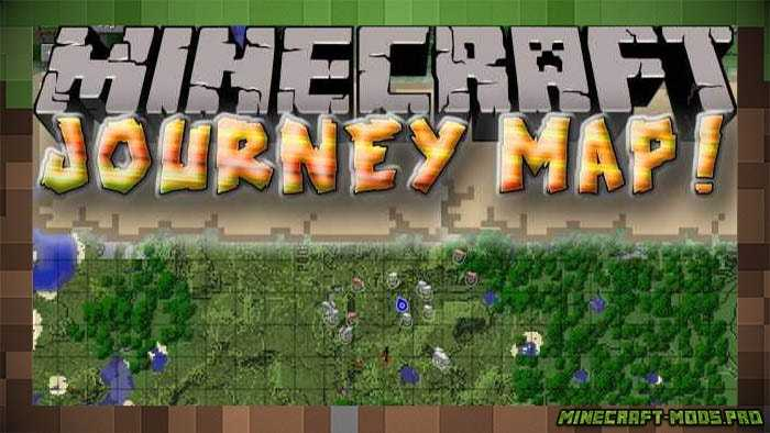 Мод Карта JourneyMap